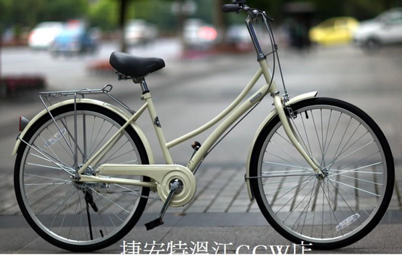 Xe đạp thông dụng 2016 INEED ATHENA