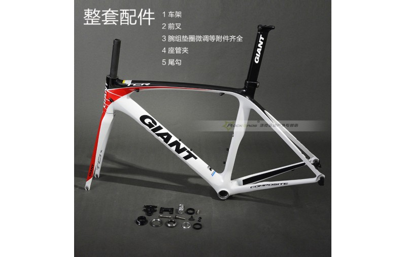 Khung sườn GIANT TCR Composite Sợi Carbon