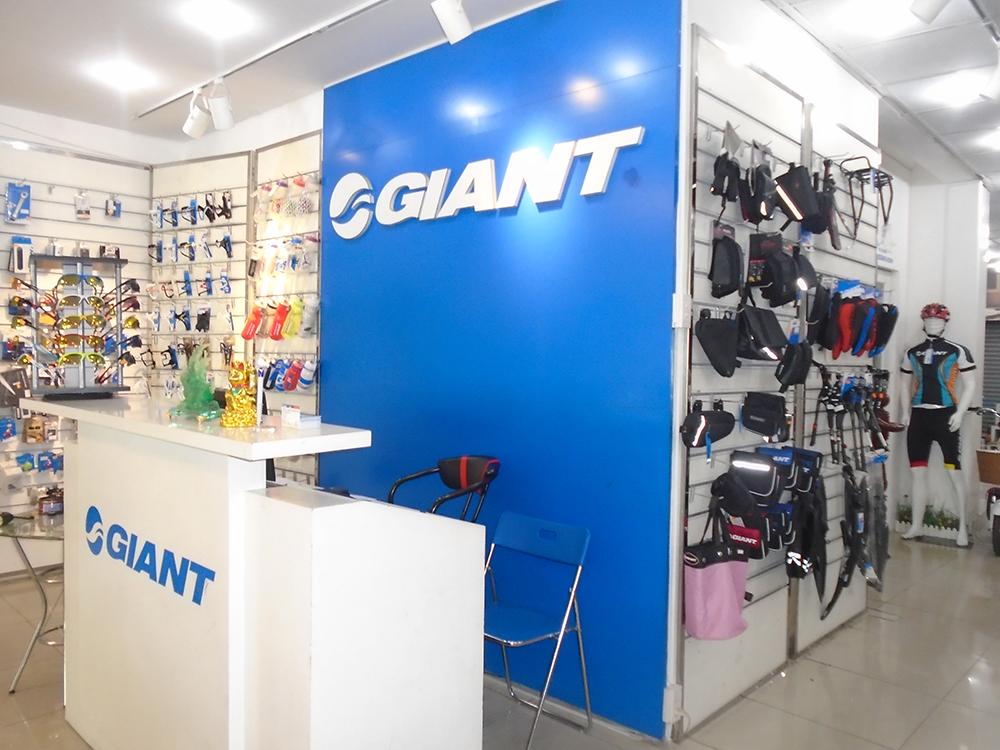 Chi nhánh Cửa Hàng Xe Đạp Thể Thao Giant trên đường Lý thường Kiệt-1
